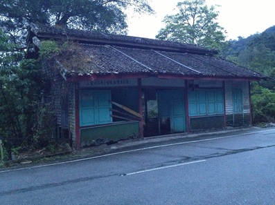 The row of abandoned shops just opposite the trail entrance. This is your obvious marker